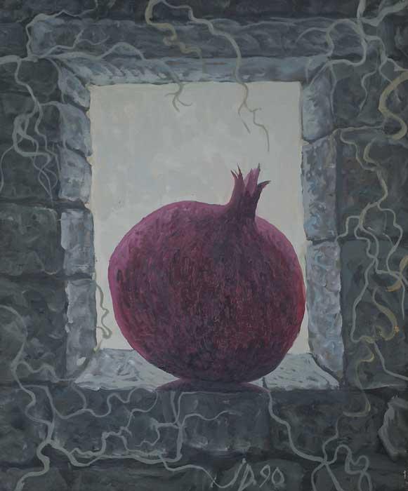 POMEGRANATE IN WINDOW - Oil/Canvas (45,5x38) 1990