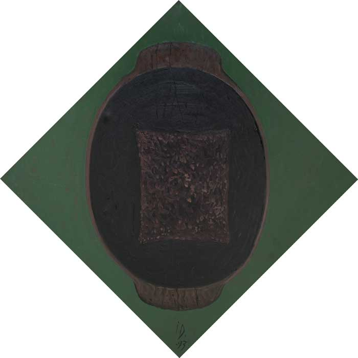 TROUGH - Oil/Canvas (50x50) 1993